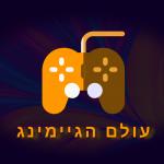 לוגו עולם הגיימינג